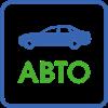 Заряд автомобильных АКБ