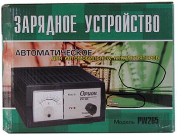 pw260 принципиальная схема