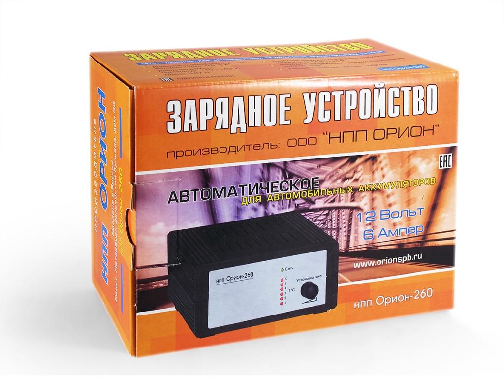 орион 260 инструкция видео - фото 5