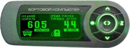 бортовой компьютер бк-56 ford focus i