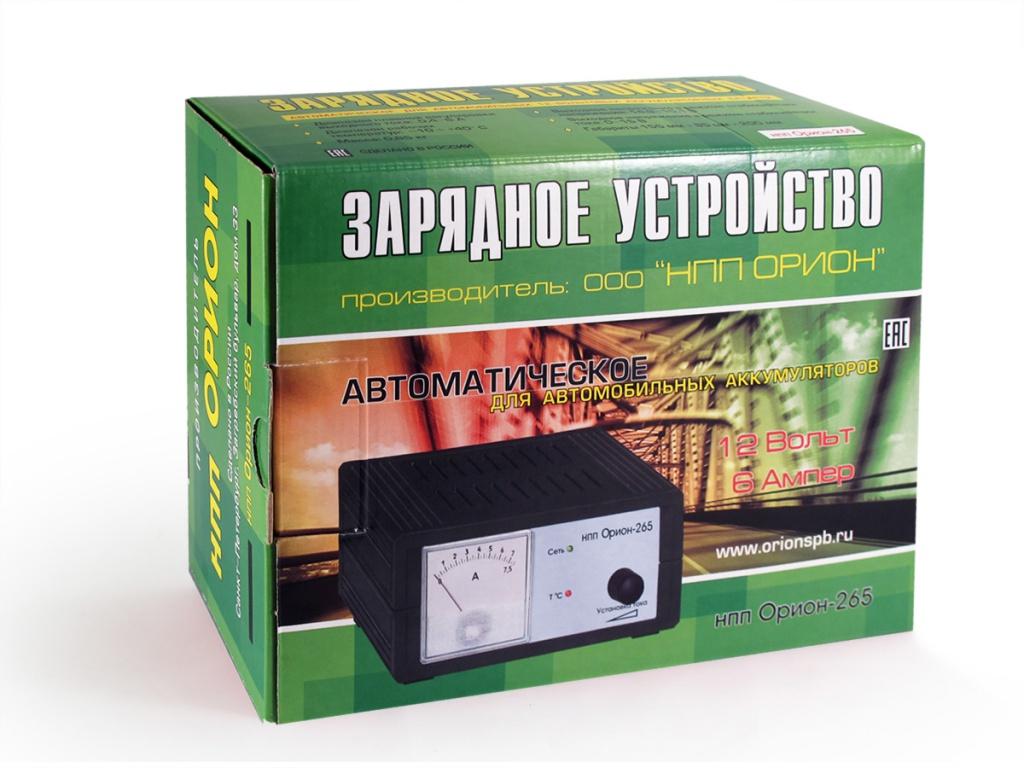 Зарядное устройство для аккумулятора НПП Орион Вымпел-265 - фото 3