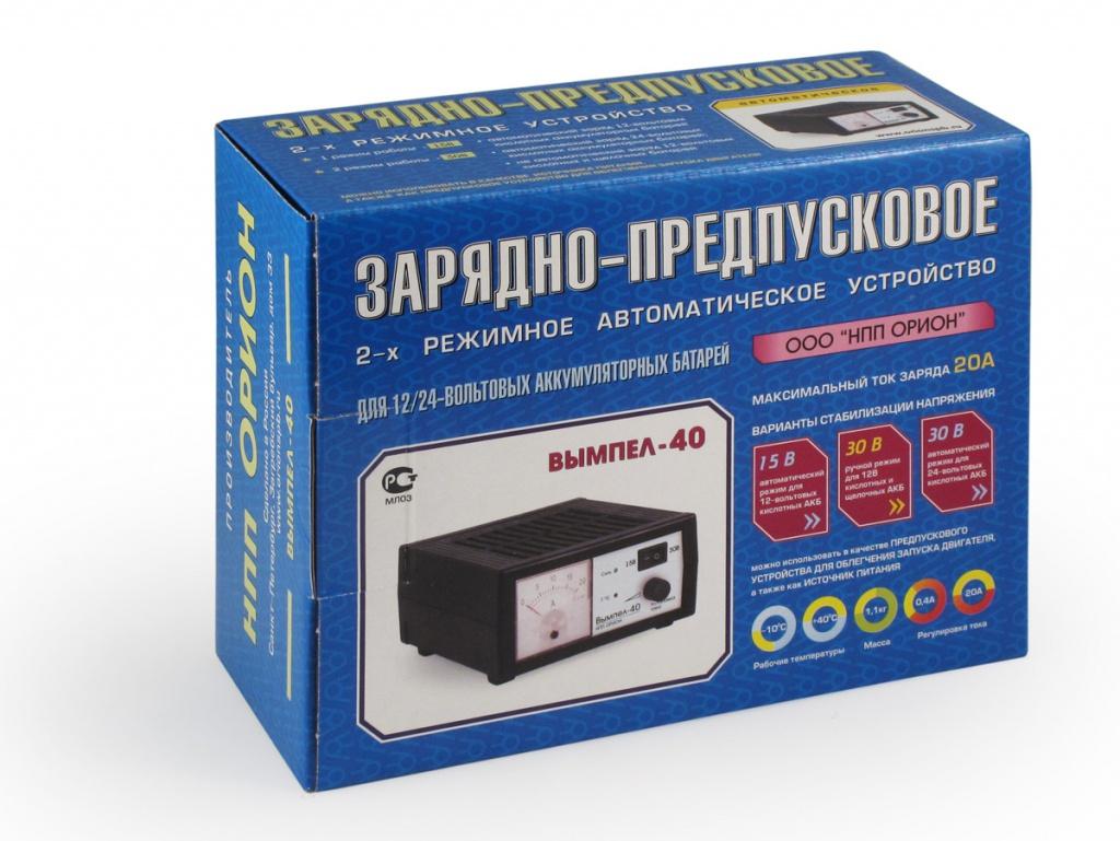 зарядное устройство вымпел 40 инструкция - фото 5