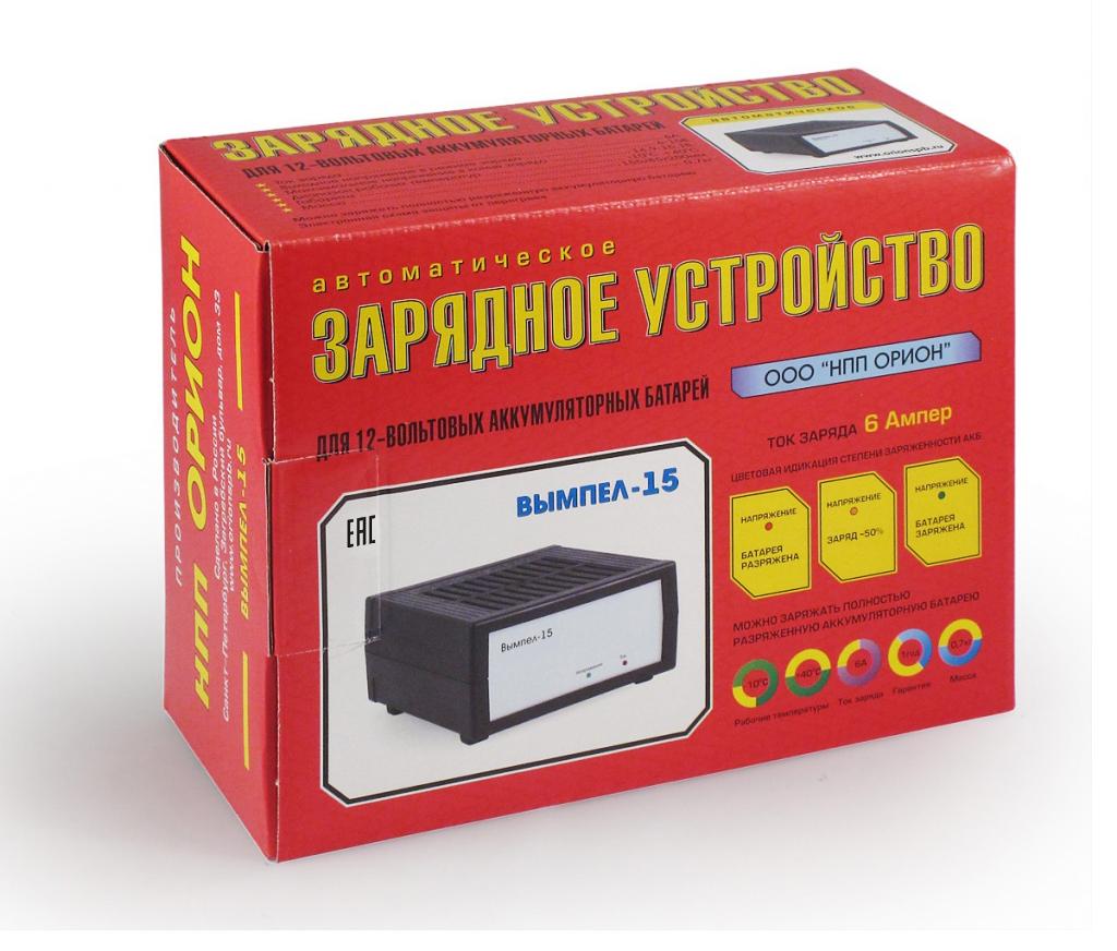 Устройство зарядное ОРИОН Вымпел-15 - фото 10