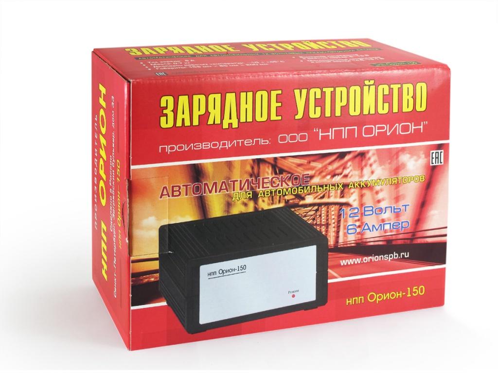 зарядное устройства орион pw150 схема