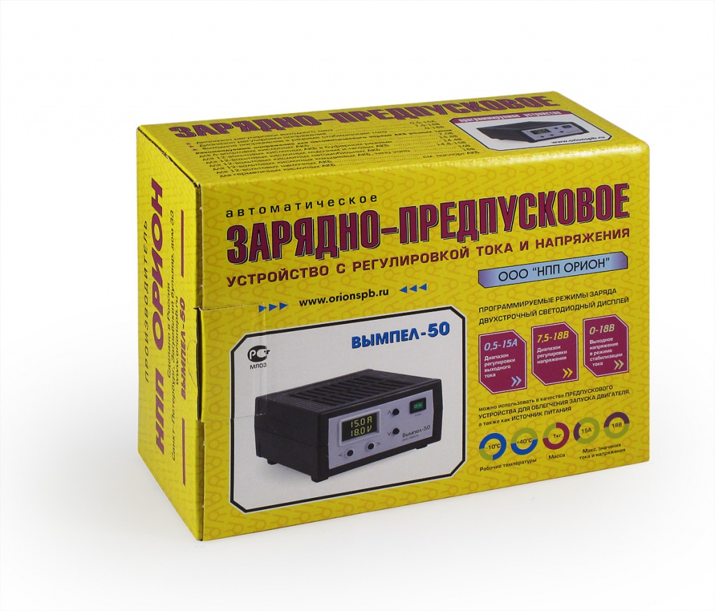 Устройство зарядно-предпусковое ОРИОН Вымпел-50 - фото 10