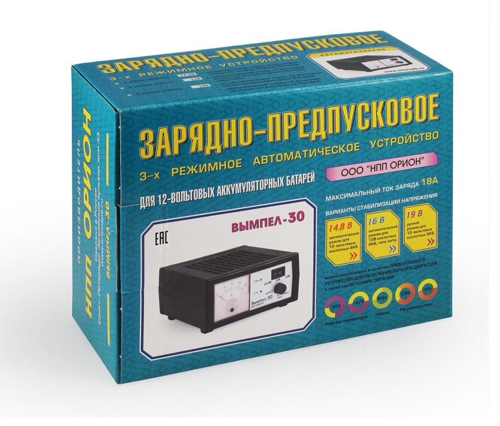 вымпел 30 зарядное устройство инструкция - фото 6