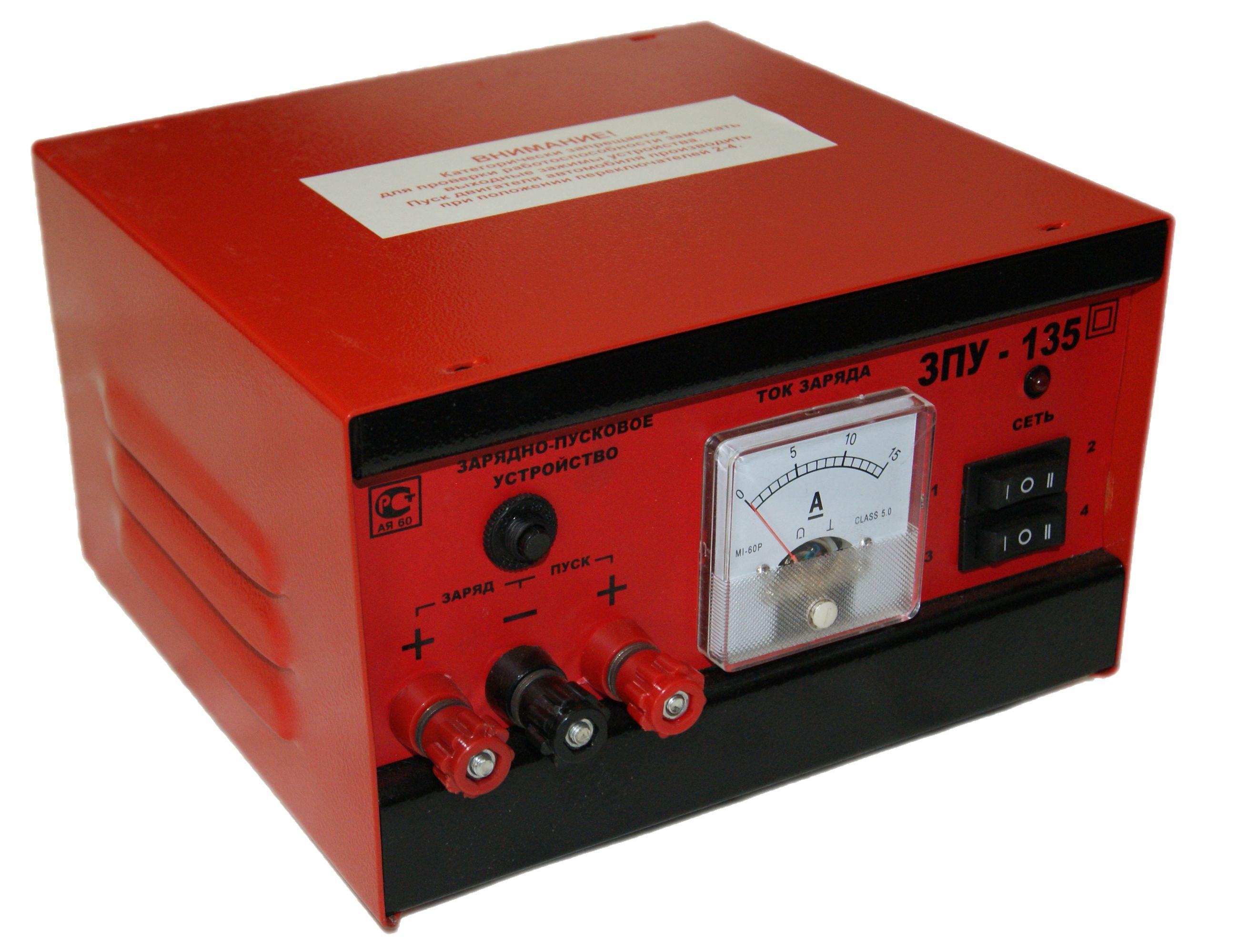Зпу-135 схема электрическая