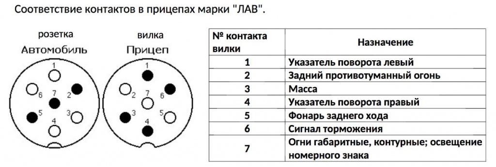 raspinovka-7.jpg