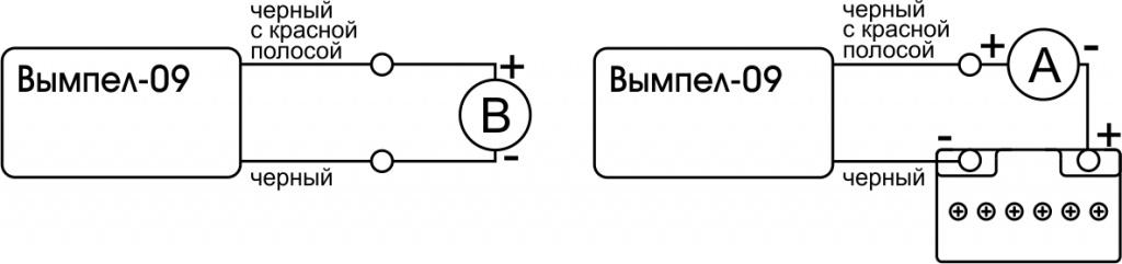 В-09.jpg